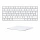 Apple Magic Keyboard - British English and Magic Trackpad 2 Bundle (NEW)